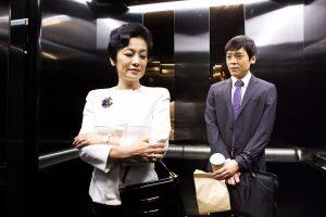 香港、華麗なるオフィス・ライフ